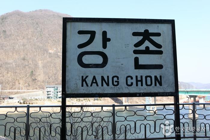Gangchon Rail Park (강촌레일파크)