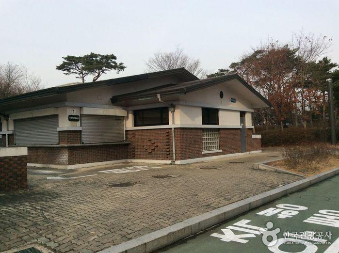 Parc Yeouido (여의도 공원)