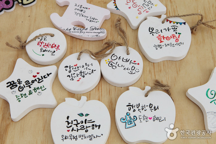 Samcheok Maengbang Canola Flower Festival (삼척 맹방유채꽃축제)