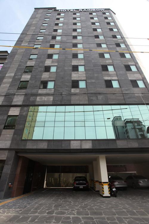 レインボーホテル(레인보우 호텔)