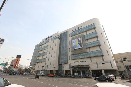 Yeongdeungpo Station (영등포역)