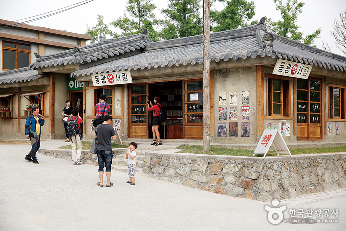 Jangsaengpo Whale Culture Village (장생포 고래문화마을)