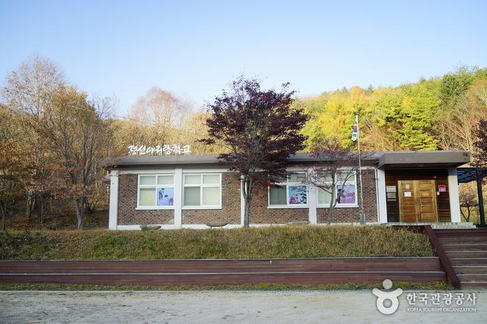 아리랑학교 추억의 박물관 사진2