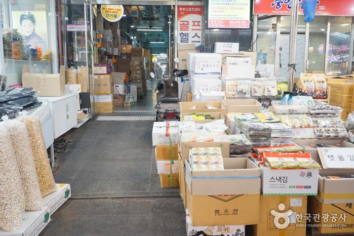 Marché de Jungbu à Séoul (서울 중부시장)