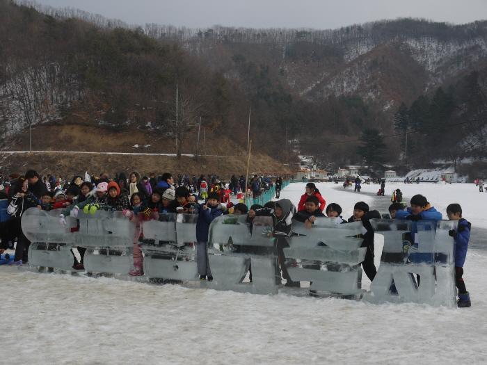 양평빙어축제 2018   사진