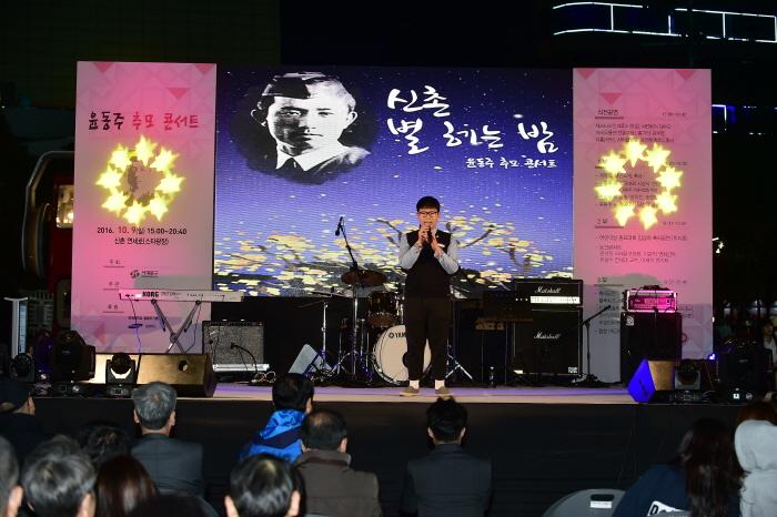동주&형주 신촌을 노래하다 2017