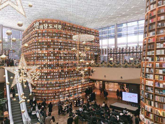 Starfield图书馆별마당도서관