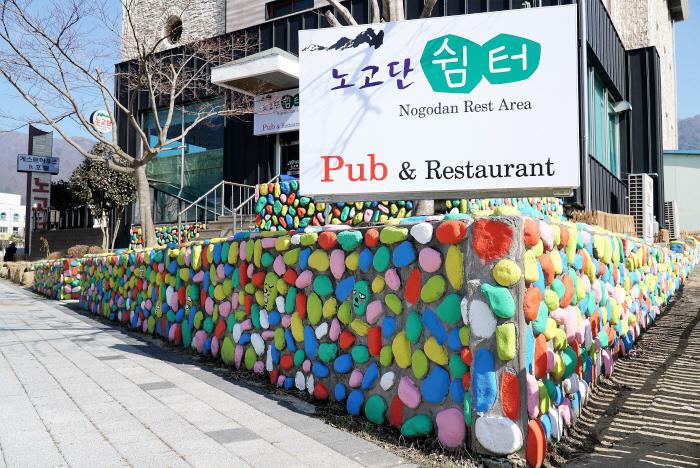 Nogodan Guesthouse & Hotel [Korea Quality] / (주)제이디에치(노고단 게스트하우스&호텔) [한국관광 품질인증]