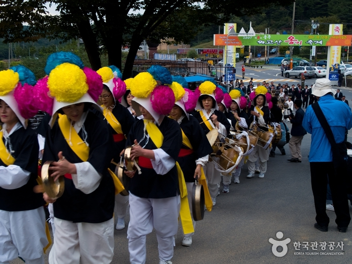 Ulsan Onggi Festival ()