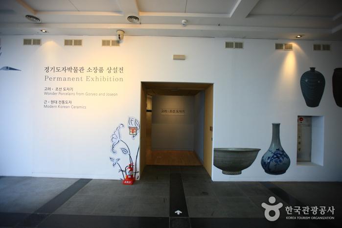 Музей керамики Кёнги (경기도자박물관)7