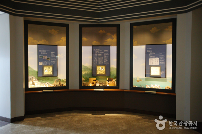 水原華城博物館(수원화성박물관)55