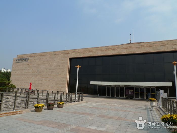 Chuncheon National Museum (국립춘천박물관)