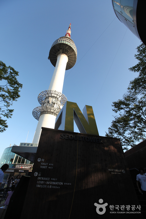 N Seoul Tower (N ...