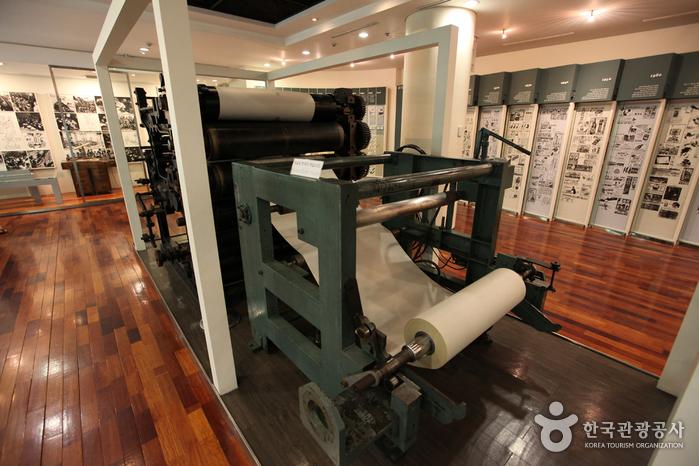 新聞博物館(신문박물관)