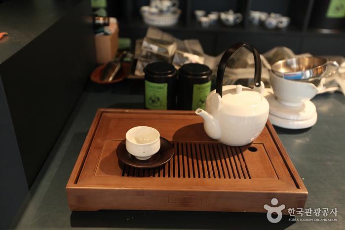 Musée Beautiful Tea (아름다운차박물관)