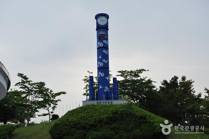 상무시민공원