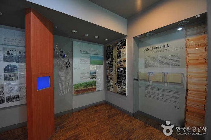 Literaturmuseum Arirang (조정래 아리랑문학관)