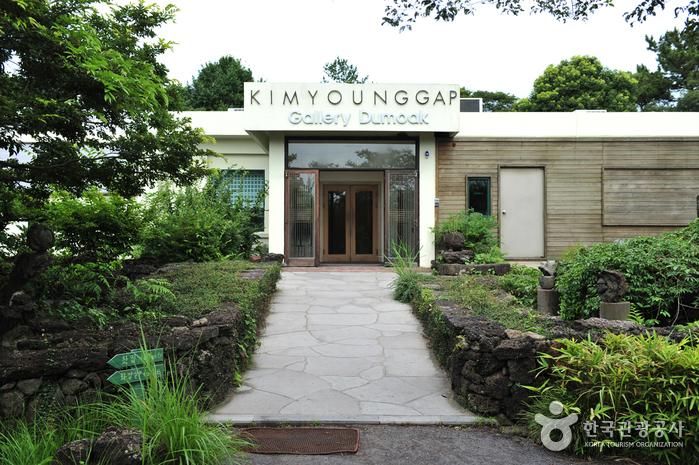 Kim Young Gap Gallery Dumoak (김영갑 갤러리 두모악)
