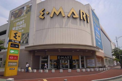 E-MART - Suncheon Branch (이마트 - 순천점)