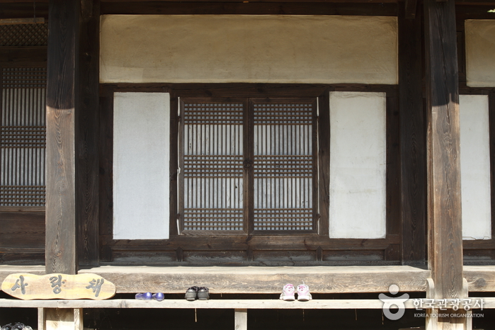 青松 松韶古宅(청송 송소고택)