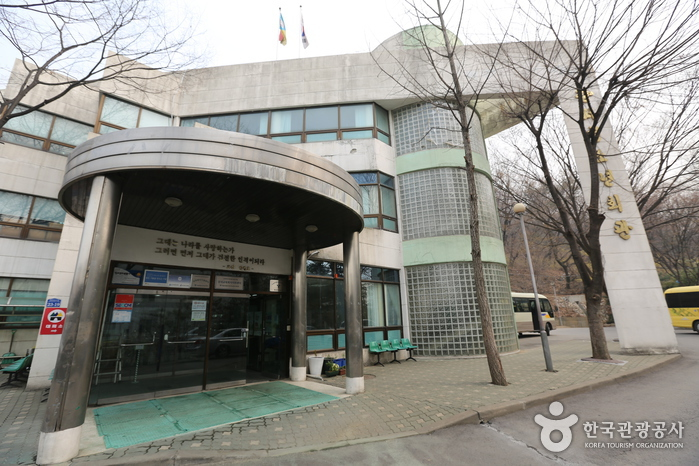 강서청소년회관