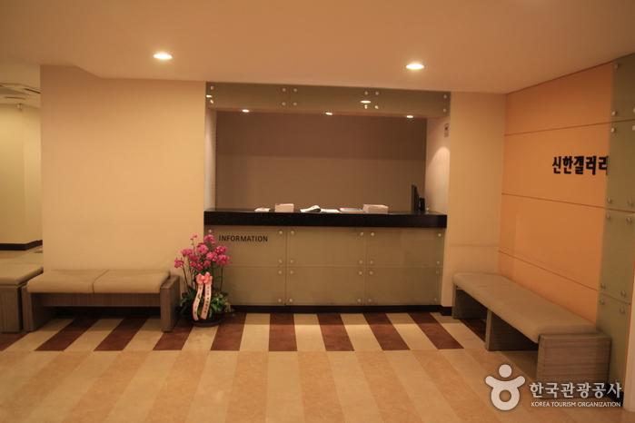 신한갤러리(광화문)