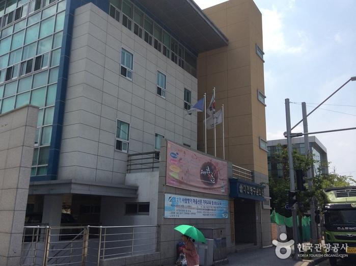 대전 동구문화원