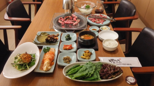 Toobbul Korean BBQ (투뿔한우)