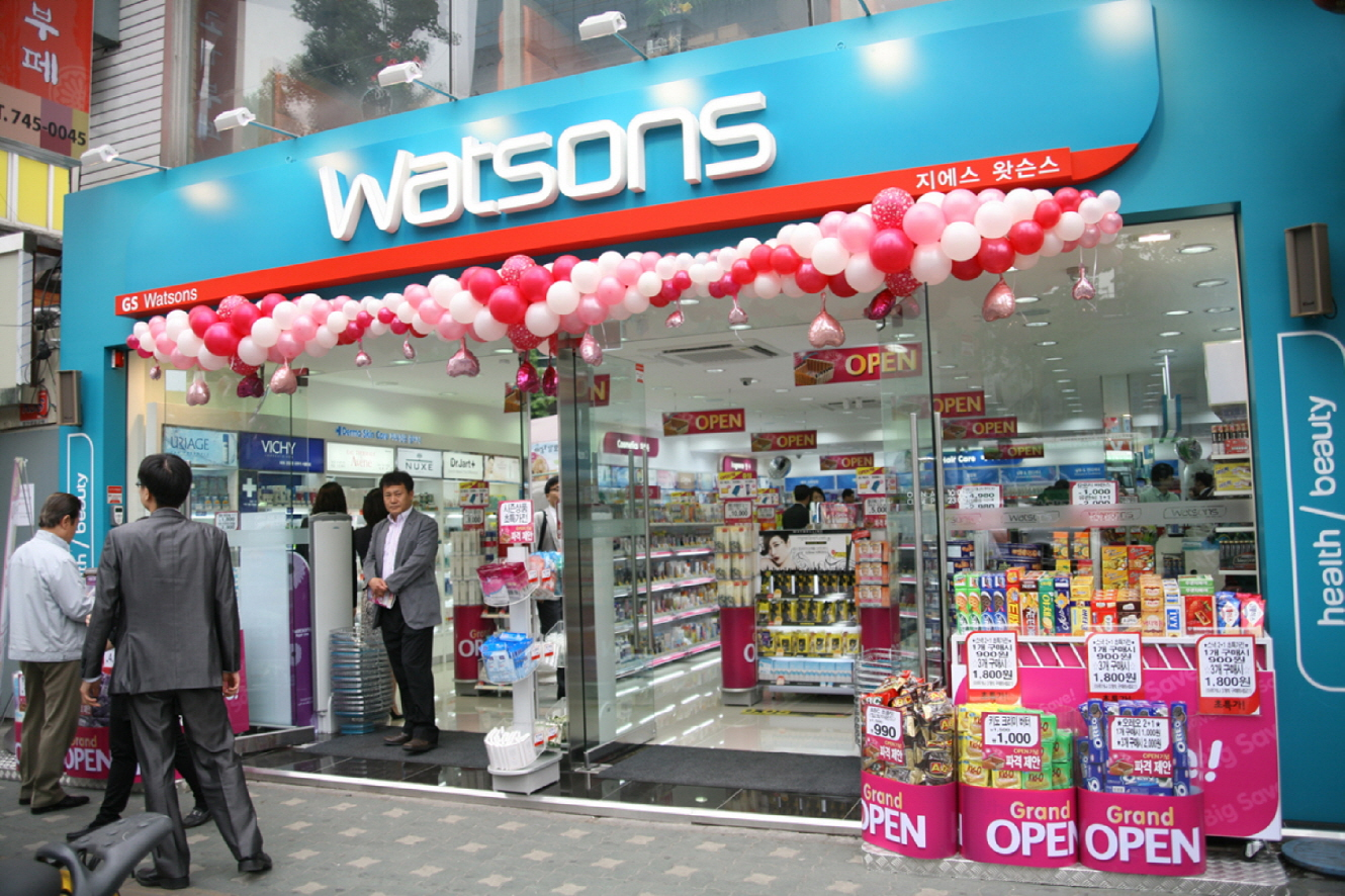 GS Watsons Korea – Changsin Branch (GS왓슨스 (창신점))