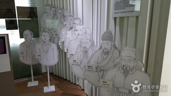 충북문화관
