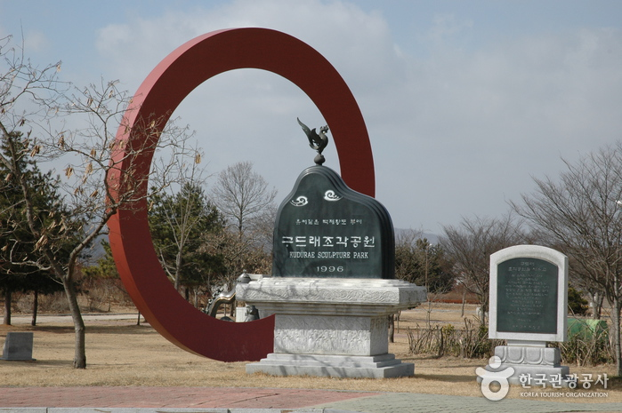 Gudeurae Park (구드래국민...