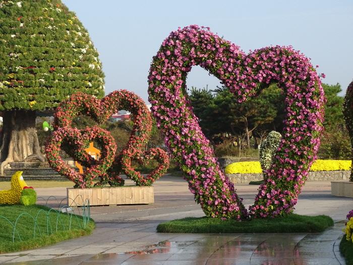 Hampyeong Grand Chrysanthemum Festival (대한민국 국향대전)