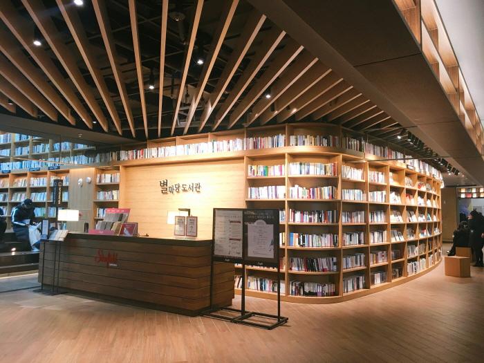 ピョルマダン図書館(별마당도서관)
