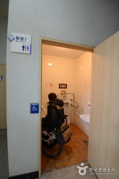 제1전시관 장애인화장실