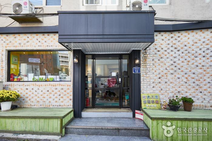 Myeongdong Guesthouse COMO [Korea Quality] / 명동게스트하우스 꼬모 [한국관광 품질인증]