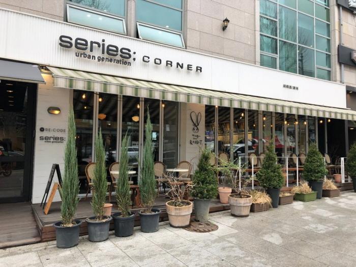 Series Corner Itaewon Branch (시리즈코너 이태원점)