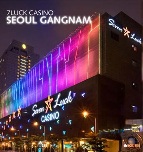 Seven luck casino gangnam map
