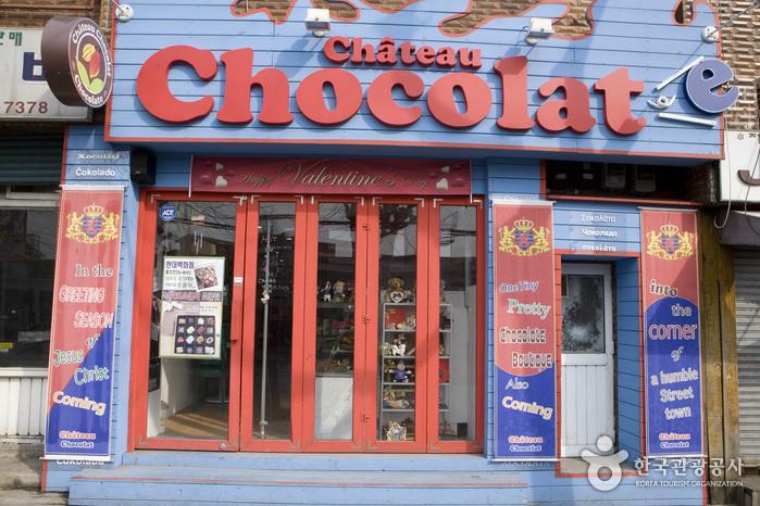 Gâteaux au chocolat (샤토쇼콜라)