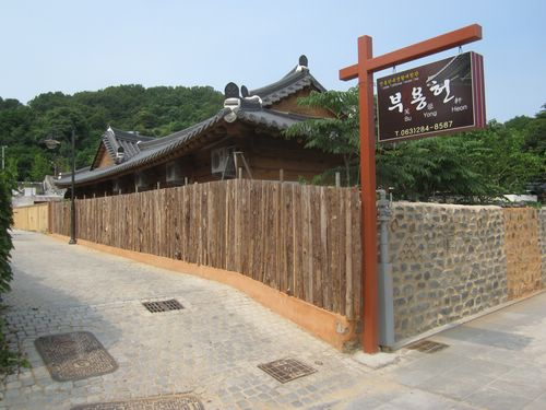 Buyongheon (부용헌)