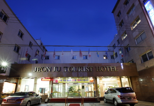 Closed: Jeonju Tourist Hotel (전주관광호텔)