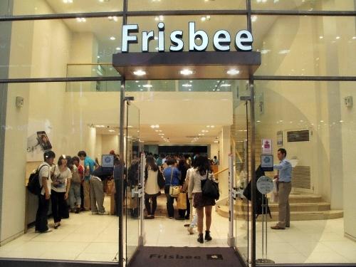 フリスビー 明洞店(프리스비(Frisbee)명동점)