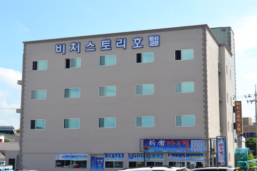 Beach Story Hotel - Goodstay (비치스토리 호텔 [우수숙박시설 굿스테이])