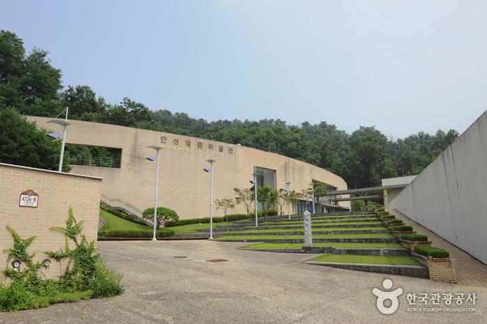 安城博物馆(안성맞춤박물관)
