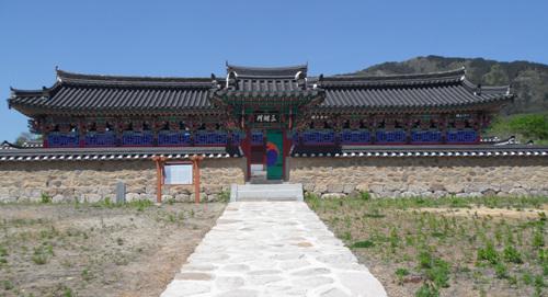 Twelve Tablet Pavilion of Hyeonpung Gwak Clan (현풍곽씨십이정려각)