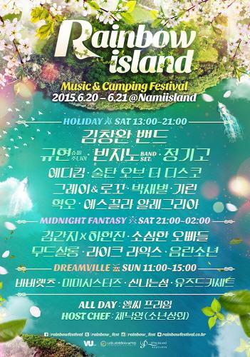 Rainbow Island Music...