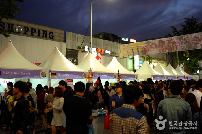 Trash: Itaewon Global Village Festival (이태원지구촌축제)