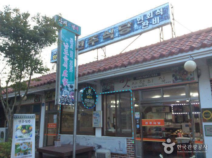 Jeonju Sikdang (전주식당)