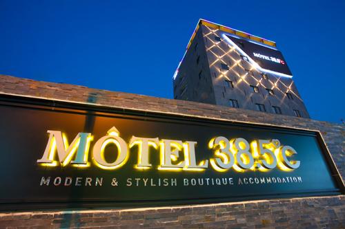 Motel 38.5˚C (호텔38.5도씨)