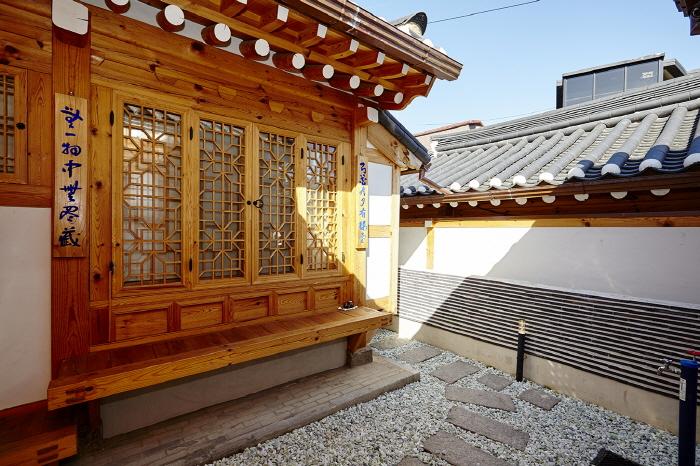 景福宫24 Guesthouse 2(三玄窟)[韩国旅游品质认证/Korea Quality](경복궁24게스트하우스2-삼현굴[한국관광 품질인증/Korea Quality])