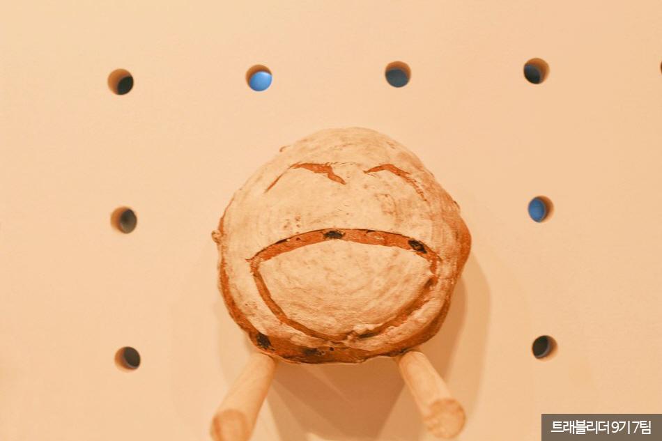 요일마다 표정이 달라지는 키덜트 빵!